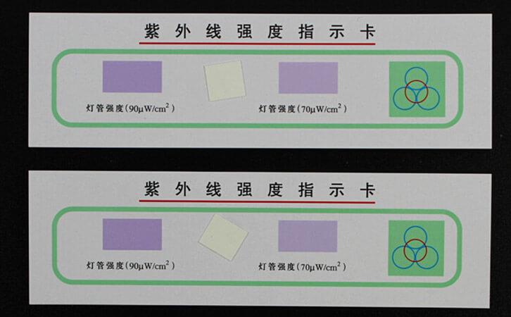 紫外线强度指示卡
