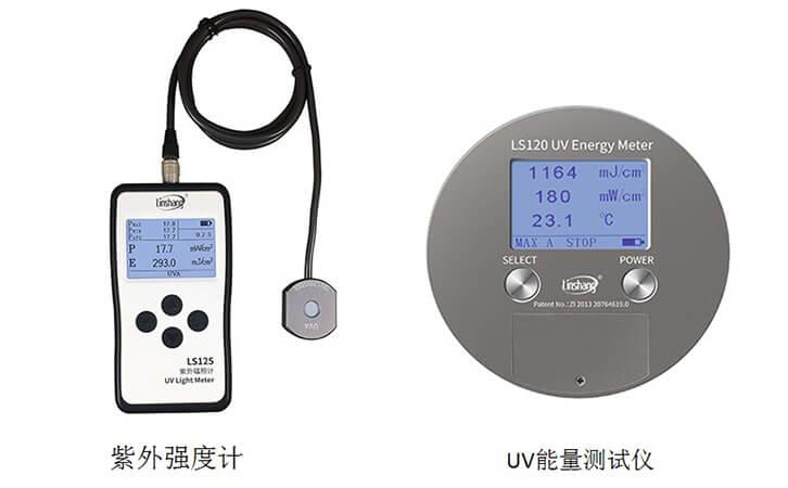 紫外强度计和UV能量测试仪对比