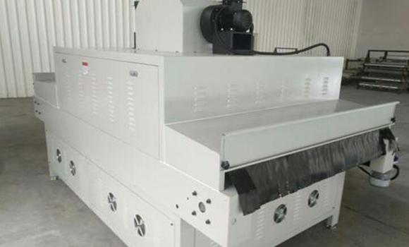 紫外固化机