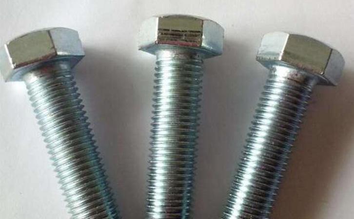 螺栓电镀层厚度检测-电镀层测厚仪