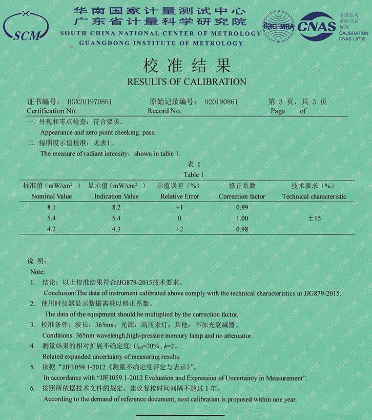 UV能量计LS120校准证书