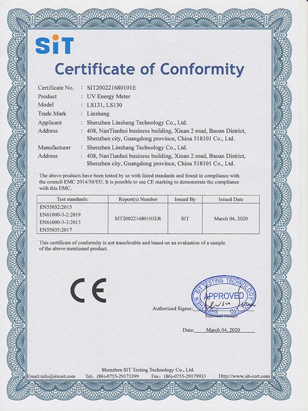 UV能量计CE认证证书